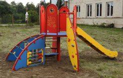 Więcej o: Nowe place zabaw.